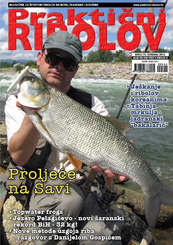 Prakticni ribolov 74 naslovna