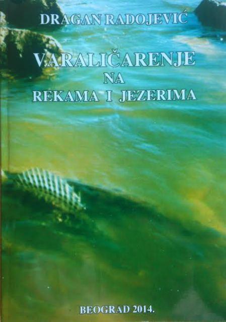 Radojevic drugo izdanje