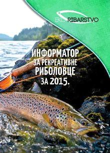 informator za rekreativne ribolovce za 2015_preview